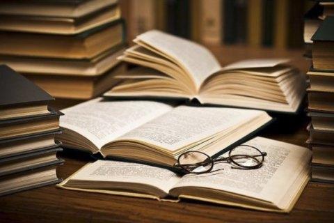 Інститут книги розподілив майже 82 млн грн грантів інституційної підтримки видавництвам