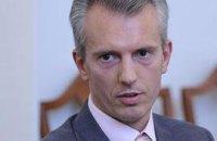 Хорошковский в Брюсселе: СБУ снимет неприкосновенность с нардепа. Какого - не говорит