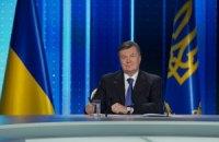 """Янукович: """"Я позже расскажу, где наши с вами деньги"""""""