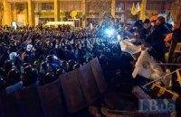 Апелляционный суд отпустил еще одного активиста Евромайдана