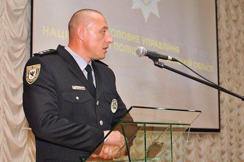 Призначено нового голову Нацполіції Хмельницької області