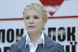 Тимошенко собирает брифинг