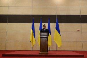 Кремль не подтверждает предоставление гражданства Януковичу