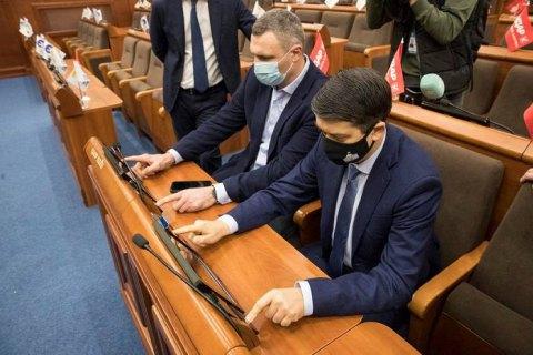 """Кличко показав Разумкову, як працює система """"Рада-4"""", що не дозволяє """"кнопкодавити"""""""