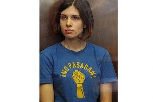 Участница Pussy Riot объявила голодовку