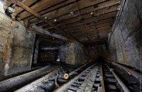Адміністрація шахти Засядька не дає інформації про шахтарів родичам