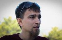 """В Крыму активиста оштрафовали на 20 тыс. рублей за """"плевок в снайпера"""""""