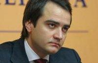 """""""Фронт змiн"""" в Днепропетровском облсовете будет следить за свободой слова"""