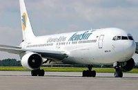 Авиакомпании Коломойского крупно оштрафовали