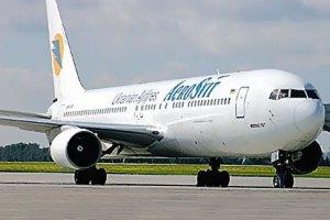 """Затриманий рейс """"АероСвіту"""" обіцяють відправити сьогодні ввечері"""