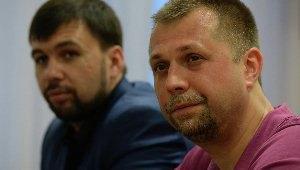 Лідерів ДНР звинуватили у створенні терористичної організації
