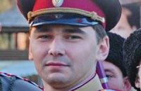 СБУ завела дело на помощника экс-министра обороны Лебедева