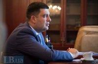 Закон об особом статусе Донбасса начнет действовать после местных выборов, - Гройсман