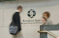 ЕБРР выделит Украине 300 млн долларов на закупку газа