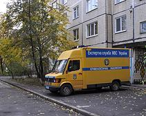 В ГУМВД в Днепропетровской области подтвердили, что нашли джип, который сбил 3-х женщин на пешеходном переходе