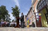 Порошенко открыл после капремонта детскую больницу в Кропивницком
