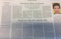 """Порошенко написал статью для немецкой газеты о """"Северном потоке-2"""""""