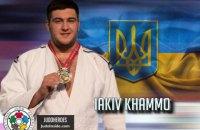 """Український дзюдоїст Хаммо виграв втішну сутичку і буде боротися з росіянином за """"бронзу"""" Олімпіади-2020"""