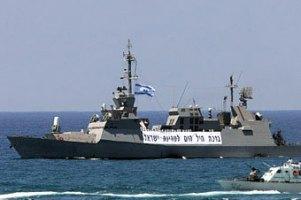 Израиль отправил два боевых корабля к берегам Египта