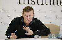 "Луценко: ""Про єдиного кандидата треба говорити з Тимошенко"""