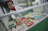 Нацслужба здоровья выплатила 7,8 млн гривен аптекам по электронным рецептам