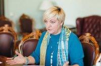 Офис президента потребовал незамедлительного раскрытия поджога дома Гонтаревой