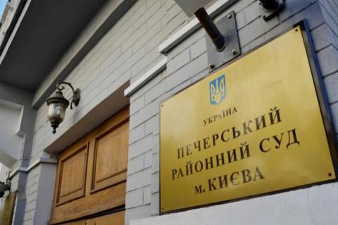 """Суддя Печерського суду отримала догану за """"відмазування"""" п'яних водіїв"""
