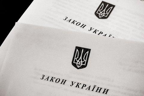 Порошенко подписал закон, который разблокирует реформу общественного вещания