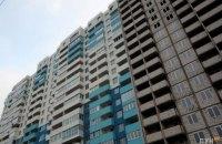Хозсуд Киева обязал застройщиков снести многоквартирный дом на Троещине, построенный вместо школы