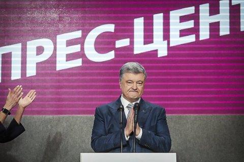 Штаб Порошенка: сльози, овації і «зрада» Заходу
