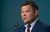 """Богдан считает, что журналистика как """"четвертая власть"""" также нуждается в люстрации"""