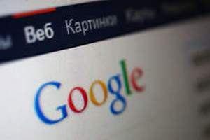 """Google хочет зарегистрировать """"смешной"""" домен"""