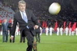 Ющенко собрался на футбол