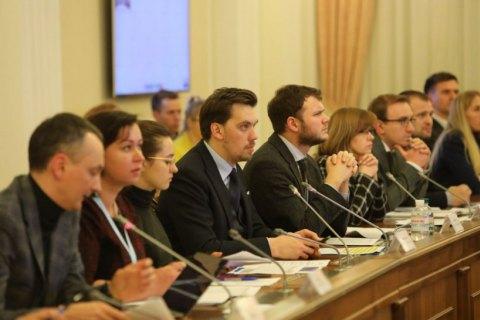 Гончарук узявся за перегляд зарплат топменеджерів і членів наглядових рад