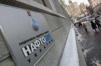 """Янукович хочет разделить """"Нафтогаз"""" на несколько компаний"""