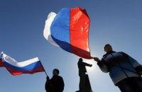 Агентство Associated Press перестало вважати Крим Україною