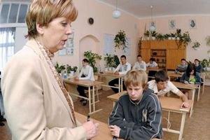 Кабмин предлагает выбирать директоров школ на конкурсе