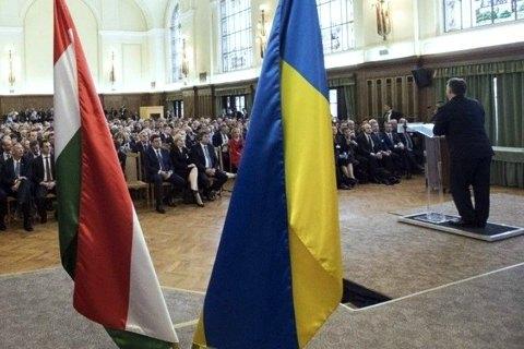 Новые измерения конфликта Венгрии с Украиной