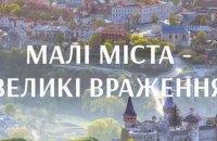 Заместитель директора Украинского центра культурных исследований уволился