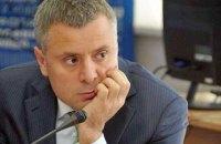 Вітренко визнав дефіцит електроенергії, але сподівається уникнути відключень