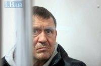 Суд изменил меру пресечения подозреваемому в убийстве Амины Окуевои, - СМИ