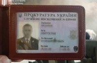Разоблаченный на $100 тыс. взятки киевский прокурор продолжает работать в должности и представляет обвинение по уголовным делам