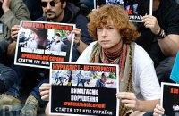 Журналисты пикетируют МВД