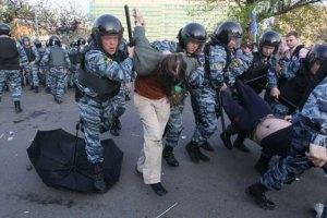 В Москве задержали 120 оппозиционеров