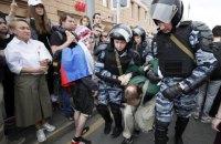 Опубликован список более 800 задержанных на антикоррупционной акции в Москве