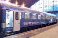 Поїзд Будапешт-Мукачево відправився в свій перший рейс