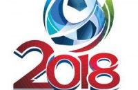 Американські сенатори попросили FIFA позбавити Росію ЧС-2018