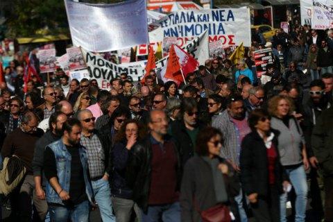 У Греції чиновники проводять загальнонаціональний страйк