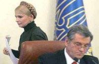 Ющенко пожаловался, что Тимошенко его преследует