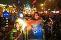 Націоналісти проведуть смолоскипну ходу на честь Бандери